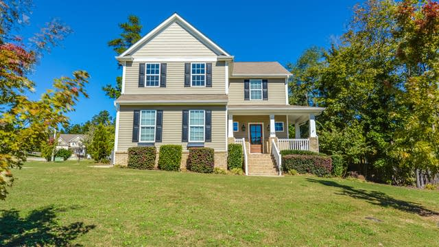 Photo 1 of 16 - 508 Avent Meadows Ln, Holly Springs, NC 27540