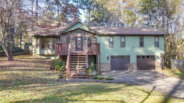 Photo 1 of 14 - 608 Jeffrey Ct, Woodstock, GA 30188