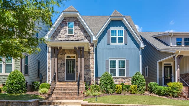 Photo 1 of 20 - 5646 Wade Park Blvd, Raleigh, NC 27607