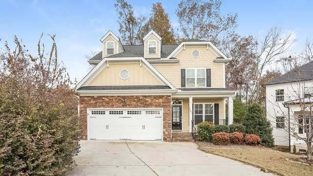 Photo 1 of 25 - 1003 Talondale Ct, Knightdale, NC 27545